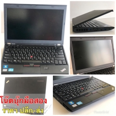 NoteBook Lenovo x230